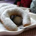 cevizli kurabiye tarife