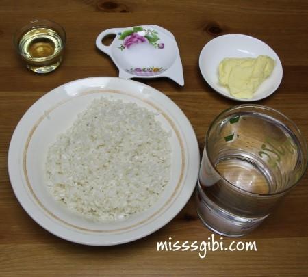 pirinç pilavı için malzemeler nelerdir
